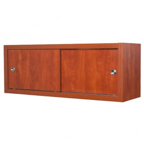 """HAXBY"" Storage Cabinet - Cherry"