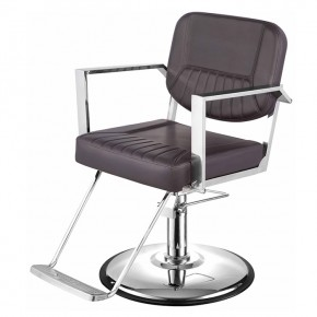 """DUCHAMP"" Salon Chair (Free Shipping)"