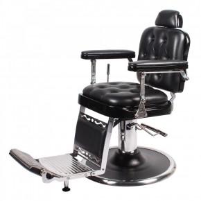 """REGENT"" Barber Shop Chair"