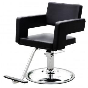 """ANTALYA"" Hair Styling Chair"