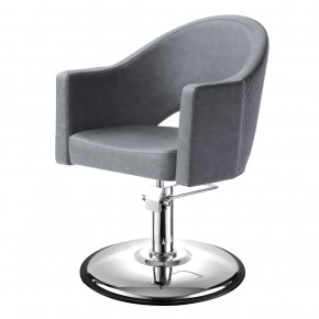 """FONTAINEBLEAU"" Modern Styling Chair (Made To Order)"