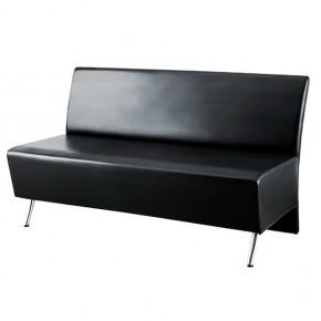 """DELIA"" Salon Reception Sofa"